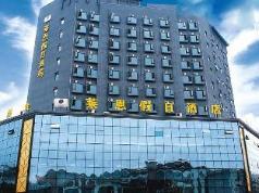 Chengdu Rayne Holiday Hotel, Chengdu