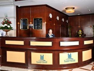 Emirates Concorde Hotel & Suites Dubai - Reception