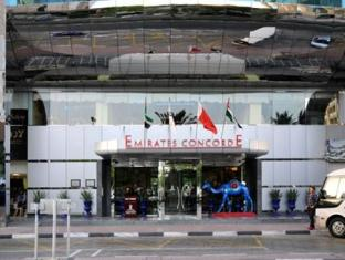 Emirates Concorde Hotel & Suites Dubai - Entrance