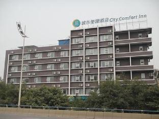 City Convenience Inn Liuzhou Shengli Road