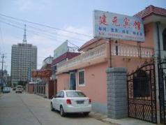 Lianyungang Jianyuan Hotel, Lianyungang