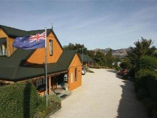 Alpine Garden Motel PayPal Hotel Hanmer Springs