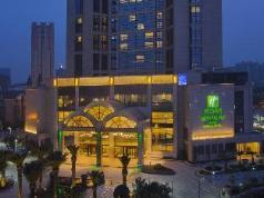 Holiday Inn Chengdu Xindu, Chengdu