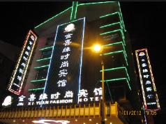Yiwu Jin Xi Yuan Fashion Hotel, Yiwu