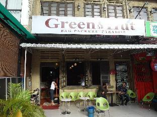 The Green Hut Lodge