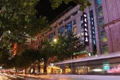 Mason Hotel Shanghai, Shanghai