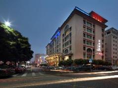 Shenzhen Hanyong Hotel Fuyong Branch, Shenzhen