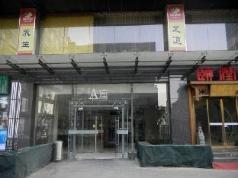 Sweetome International Apartment, Beijing