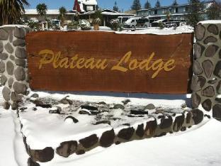 Plateau Lodge PayPal Hotel Tongariro National Park