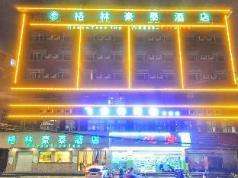 Green Tree Inn Kunming Expo Park Southwest Forestry University Branch, Kunming