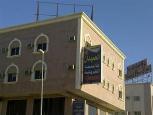 Al Homaidan 4 Suites Palace