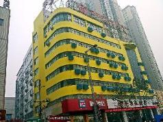 Pai Hotel Zhengzhou Jingguang Road Passenger Terminal, Zhengzhou