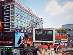 Lavande Hotel Guangzhou Panyu Bridge Center, Guangzhou