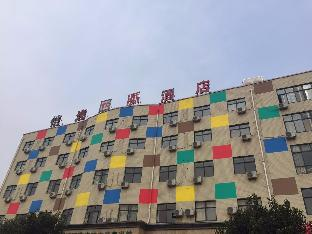 Pai Hotel Yuncheng Yudu Market