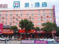 Pai Hotel Zhangjiakou South Mingde  Road, Zhangjiakou