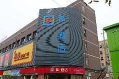Pai Hotel Nanchang Second High New Torch Road, Nanchang
