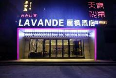 Lavande Hotel Foshan Shunde Shunlian Plaza, Foshan
