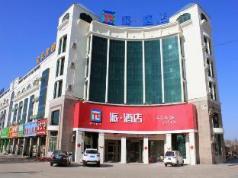 Pai Hotel Hejian Bust Station, Cangzhou