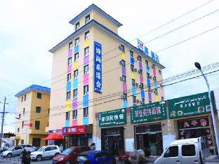 Pai Hotel Yining Huarui International Trade City