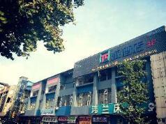 Pai Hotel Chongqing Qijiang Bus Station, Chongqing