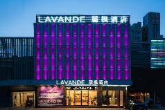 Lavande Hotel Guangzhou Wanda Tourist City, Guangzhou