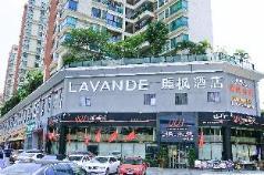 Lavande Hotel Shenzhen Qianhai Times City, Shenzhen