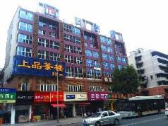 Pai Hotel Chengdu Wangjiang Tower Wanda Plaza, Chengdu
