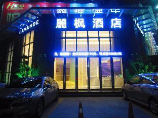 Lavande Hotel Lianjiang Avenue Telecom Building