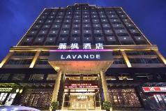 Lavande Hotel Zhongshan Shaxi, Zhongshan