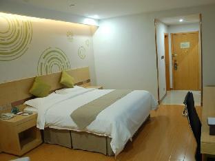 GreenTree Inn Anqing Wangjiang County Lantian Road Yiheyuan Express Hotel Аньцин