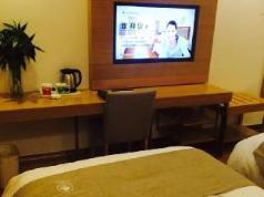 GreenTree Inn Jiaozuo Mengzhou City Huifeng Road Express Hotel, Jiaozuo