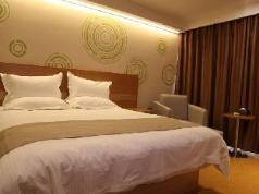 GreenTree Inn Xingtai Development Zone Zhongxing Road International Metro Hotel, Xingtai