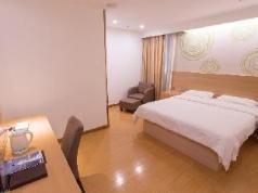 GreenTree Inn Fuzhou Gandong Bridge Express Hotel, Fuzhou (Jiangxi)