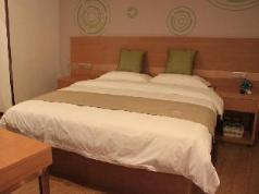 GreenTree Inn Ningbo Hangzhou Bay New Area Advantage Plaza Hotel, Ningbo