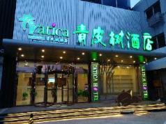 Vatica LangFang AnCi District Normal university Hotel, Langfang