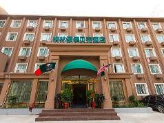 GreenTree Inn Zhengzhou Train Station Renmin Park Shell Hotel, Zhengzhou