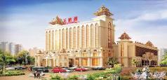 Swan Lake Recreation Hotel Foshan, Foshan