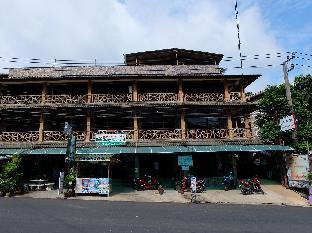 Koh Chang Hut Hotel
