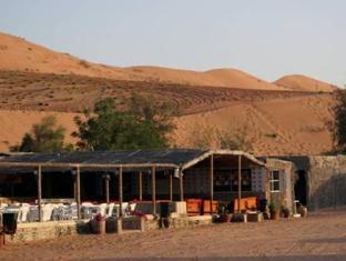 hotels.com Al Raha Tourism Camp