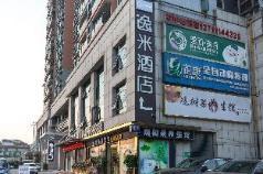 Yi Mi Hotel Guangzhou Feixiang Park Metro Station Branch, Guangzhou