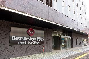 千歲最佳西方Plus Fino酒店 image
