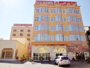 Taj Al Arab Hotel PayPal Hotel Al Buraymi
