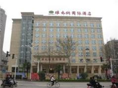 Jiangsu Zhenjiang Railway Station, Zhenjiang