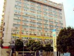 Xiamen Hoga Hotel Wenyuan Branch, Xiamen