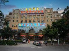 Guangzhou Jiahe Hotel, Guangzhou