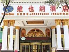 Vienna Hotel Nanchang Railway Station, Nanchang