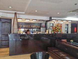 Hotel Fortuna Cebu City - Lobby