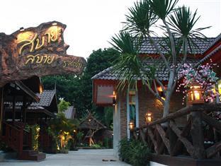 萨拜萨拜度假村,สบายสบาย รีสอร์ต
