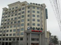 GreenTree Inn Heze Cao County Qinghe Road Business Hotel, Heze