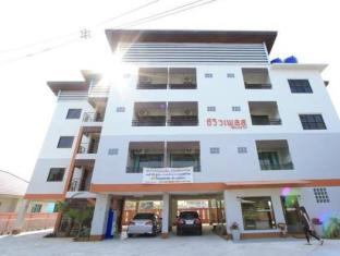See View Place PayPal Hotel Chiang Rai